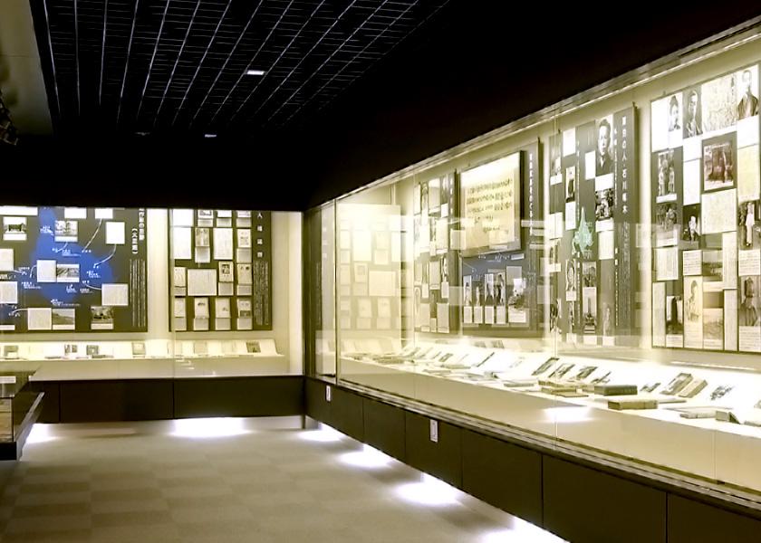 資料展示室|北海道立アイヌ総合センター