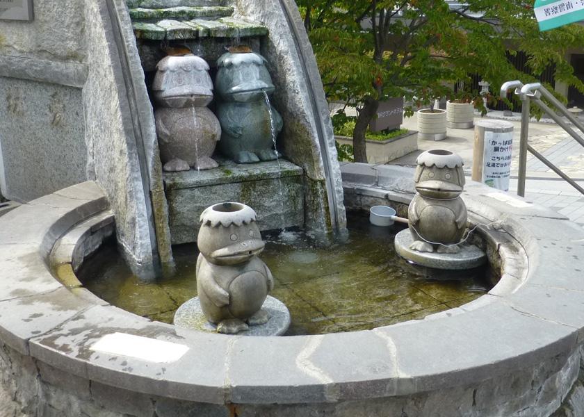 定山渓温泉|札幌千歳観光