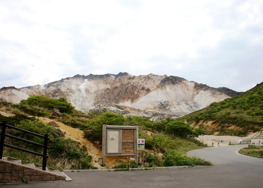 恵山道立自然公園|函館観光