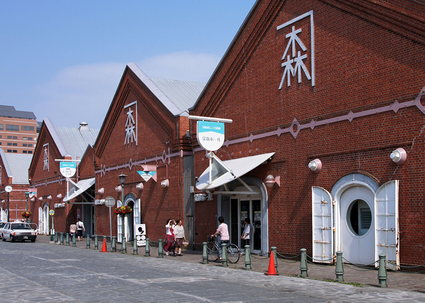 金森赤レンガ倉庫|函館観光