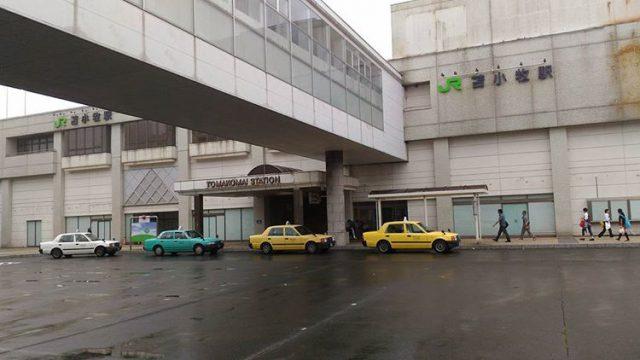 苫小牧駅から新千歳空港までのアクセス