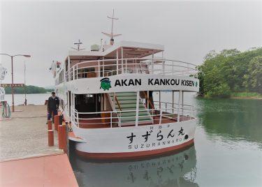 絶対に外せない!釧路の「阿寒湖」に来たら阿寒観光汽船がオススメ